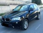 BMW X3, 2013, SUV - Crossover, € 23500