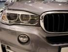 BMW X5, 2014, SUV - Crossover, € 44500
