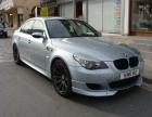 BMW M5, 2006, Sedan, € 37,000